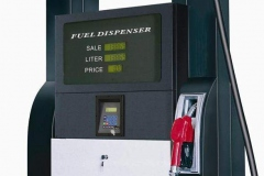 HONGYANG FUEL DISPENSER